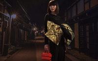 Givenchy lance Essentials, une collection capsule pour Isetan