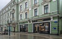 Cushman&Wakefield назвал самые дорогие улицы мира