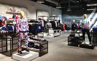 Опубликован январский рейтинг официальных сообществ fashion-брендов