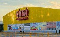 Familia откроет еще 2 универмага в партнерских супермаркетах «О'Кей»