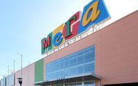 У торговых центров «Мега» появится онлайн-витрина