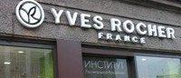 Второй магазин сети Yves Rocher открылся в Барнауле