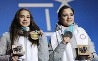 Zasport запустит продажи формы с логотипом Olympic Athlete from Russia