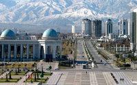 В Орле появится  торговый дом по продаже текстиля из Туркменистана