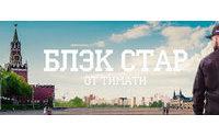 Одежда Black Star Wear теперь будет выпускаться в России