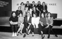 Who's On Next Vogue España anuncia los finalistas de su séptima edición