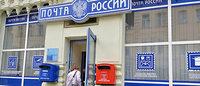 «Почта России» создаст русский eBay