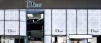 Dior开出中国大陆最大女装旗舰店,并推出限量版手袋
