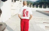Supreme confirma coleção especial Michael Jackson