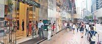 十一黄金周香港时尚零售再受打击 珠宝店里服务员比客人还多