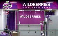 Wildberries не станет банкротом
