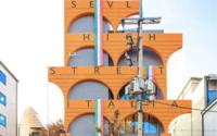 High Street Italia, l'edificio delle eccellenze italiane apre a Seul
