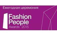 В Москве пройдет 6-ая церемония вручения премий Fashion People Awards