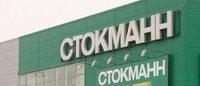 Stockmann закрыл сделку о продаже дочки в России