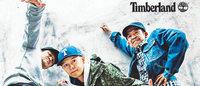 ティンバーランド、スチャダラパーとのコラボ楽曲「ジャンクリートコングル」発表