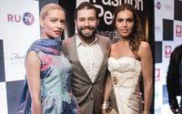 Fashion Events проведет VII церемонию Fashion People Awards