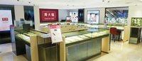 Hong Kong's Chow Tai Fook, Sa Sa saw sales fall over Lunar New Year