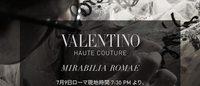 ヴァレンティノ、ローマからオートクチュールショーをライブ配信