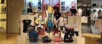 ミキハウスが英国老舗百貨店ハロッズに出店 日本ブランドで唯一