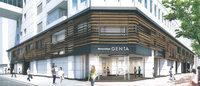 松坂屋名古屋店の第3期改装が4月完了、北館をメンズ中心の新名称「ジェンタ」に
