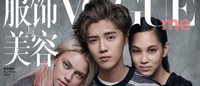 Vogue China unveils Vogue Me
