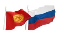 Киргизско-российский фонд выделил деньги на строительство фабрики в Токмаке