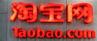 Taiwan gives Alibaba's Taobao 6 months to pull out, imposes small fine