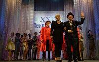 В Иваново состоялся XXIV Международный текстильный салон