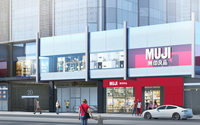 Muji opens largest store outside ofAsia in Toronto