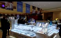 Luxenter amplía su presencia en Cataluña con un nuevo punto de venta en Tarragona
