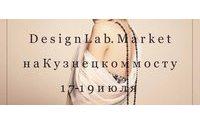 В Московском Доме Художника пройдет Design lab.Market