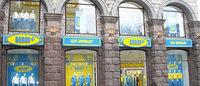 Украина вытеснила Bosco и других