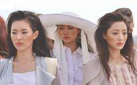Fashion Week de Seúl, el formato digital que seduce a los compradores chinos