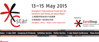 EHI bietet fünftägige Studienreise nach Shanghai