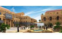 Galeries Lafayette Katar'a açılıyor
