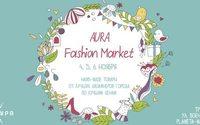 В новосибирской «Ауре» состоится Aura Fashion Market