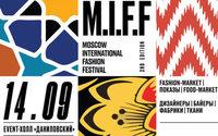Второй сезон Moscow International Fashion Festival пройдет 14 сентября