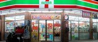 连锁便利店 7-Eleven帝国的缔造者,83岁的 CEO铃木敏文因内部矛盾辞职