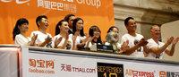 """阿里巴巴IPO文化衫背后的""""中国速度"""""""