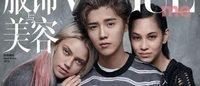 《Vogue》中国编辑总监张宇谈为何做中国首个90后杂志《Vogue Me》