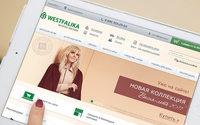 """""""Обувь России"""": онлайн-продажи выросли в 1,5 раза"""
