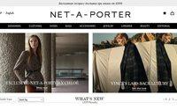 Richemont и Alibaba будут развивать Net-a-Porter в Китае