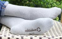 Les chaussettes prennent (aussi) le chemin d'une mode plus responsable