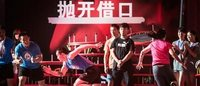 PUMA中国首个24小时训练营完美收官