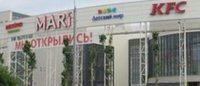 ECE übernimmt Management des Mari Moskau