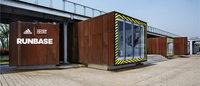 阿迪上海建跑步基地 向会员外借装备