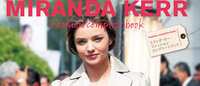 ミランダ・カーのファッションフォトブック約300点の写真掲載