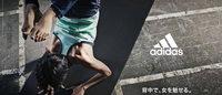 アディダス、女性の「背中」に着目したヨガやフィットネスの新ライン発売