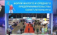В Санкт-Петербурге обсудят тенденции в секторе и долгосрочную стратегию развития индустрии моды