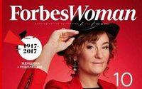 Печатную версию Forbes Woman закроют в 2018 году